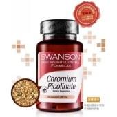 吡啶甲酸铬/糙米提取物营养胶囊